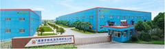 Haining Xin Guang Yuan Lighting Co.,Ltd.