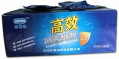 欧赛迪高效二氧化氯消毒剂