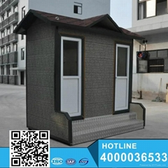 Movable Portable Toilet Container House Sale