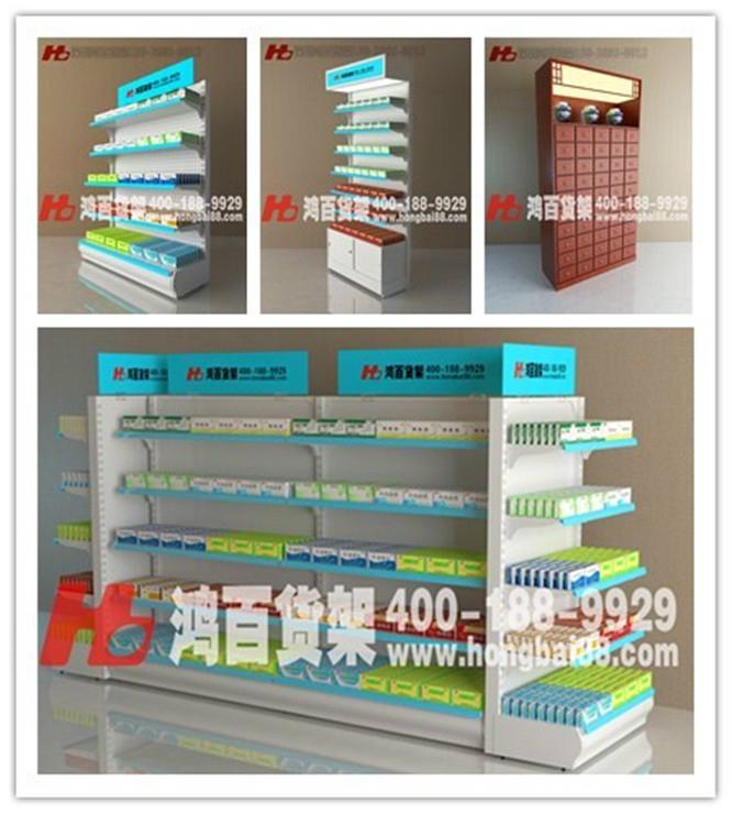 货架,收银台,促销台,烟酒柜,中药柜,宝龙柜,玻璃柜,处方柜,灯箱,孔背板 2