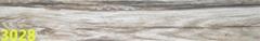 PVC石塑地板批发