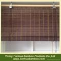 Bamboo curtain 2