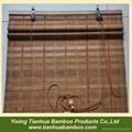 Sunshading indoor bamboo useful blind 5