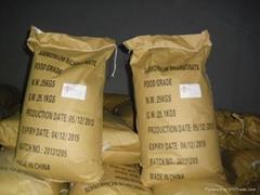 中国山东原产地食品级碳酸氢铵