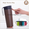 Magic Never Fall Non-spill Thermal Suction Mighty Mug