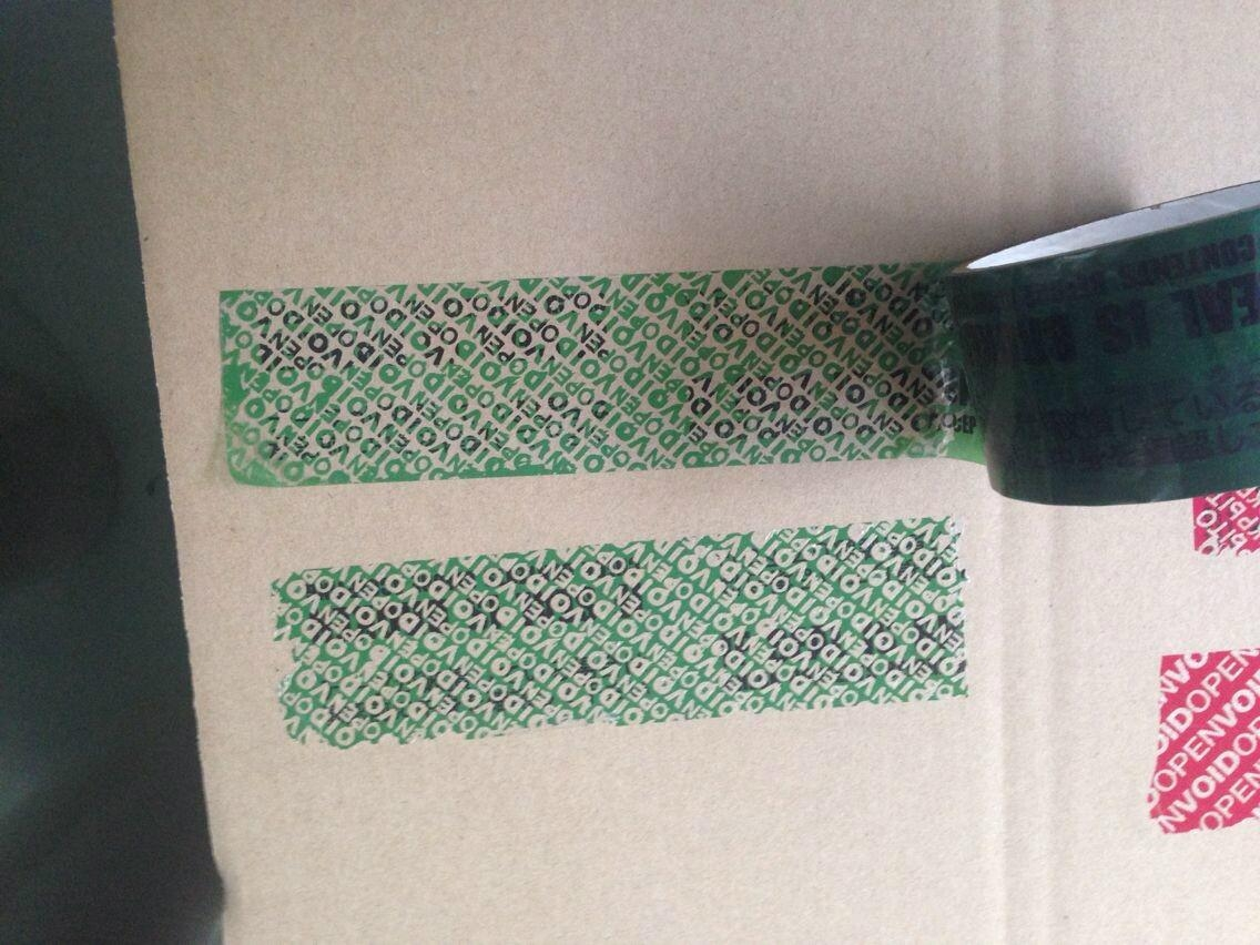 tamper proof packing tape 2