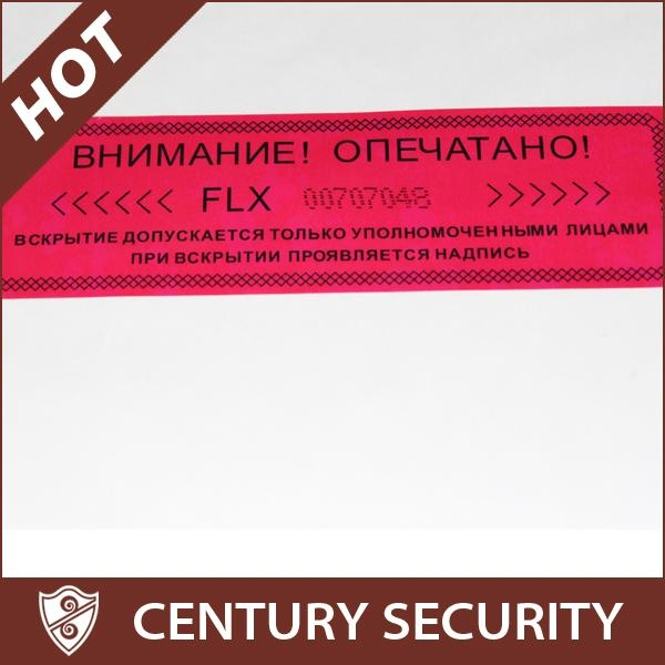 secuity seal tapes 1