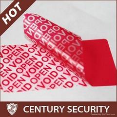 VOID SECURITY LABEL
