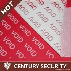 VOID SECURITY sticker