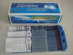 the tungsten electrode argon arc welding