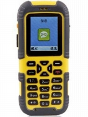 KT202-S3 Intrinsically Safe Type Mobile Phone