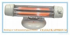 quartz heater