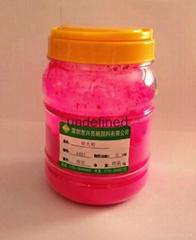 深圳耐高溫抗粘輥AX21玫紅塑膠熒光顏料