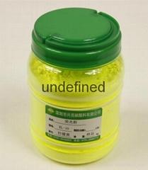 油墨XL-10檸檬黃熒光粉
