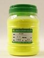 进口塑胶柠檬黄荧光粉