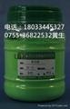进口塑胶绿色荧光粉