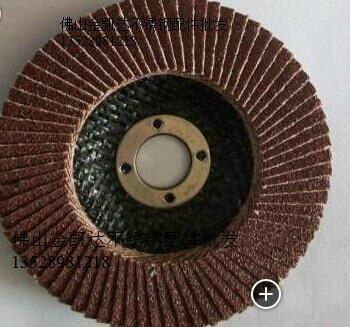 金凯达不锈钢五金配件装饰材料 1