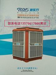 潤東方蒸發式冷氣機