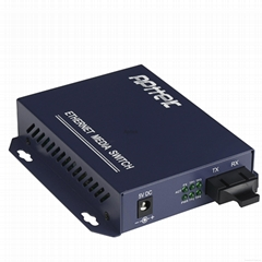 4+1 ports 1000M ethernet switch 1~3 year warranty provided