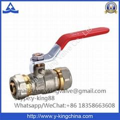 黃銅鋁塑管球閥