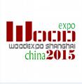 2015第四届中国进口木材与木制品(上海)展览会 1