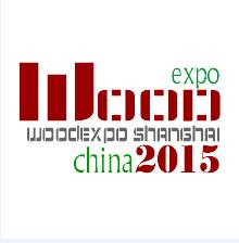2015第四届中国进口木材与木制品(上海)展览会