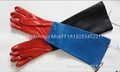 Long pvc gloves with soft raincoat sleeve 1