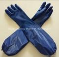 shoulder length 68cm pvc gloves