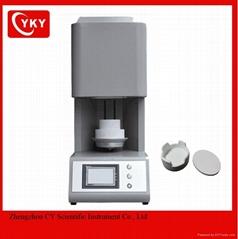 Products Zhengzhou Kejia Furnace Co Ltd China