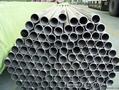 无缝钢管机械加工建筑用管