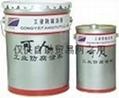 可人牌飲用水裝置用環氧陶瓷塗料 1