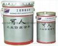供應環氧煤瀝青塗料