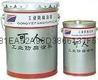 供應KR-303水性丙烯酸環氧防腐面漆 1
