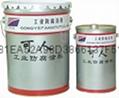 供應可人牌H06-8環氧鐵紅防