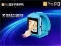 UPad P3智能手表手机