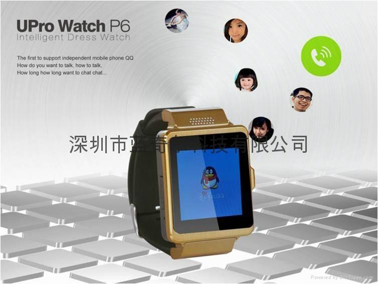 UPad P6智能手表 3