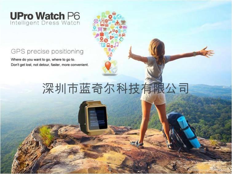 UPad P6智能手表 5