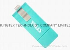 Remote control USB flash disk