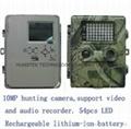 hot 10MP Trail camera