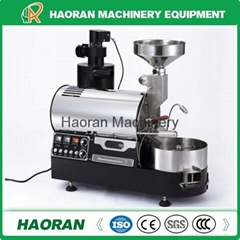 Garanti Lowest Price and New Design Coffee Roaster Machine