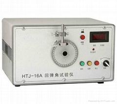 漆包圓線回彈角試驗儀HTJ-16A的價格