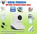 Wifi+3G/GSM Camera Alarm W12