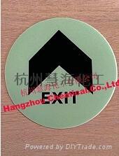 夜光PVC安全出口地貼