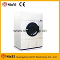 (HG) industrial commercial hotel laundry tumble spin clothes dryer