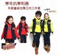 冬款童裝儿童加厚衛衣三件套