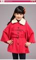 冬款童装女童蝙蝠袖束腰厚外套