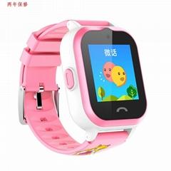 Children's telephone watch