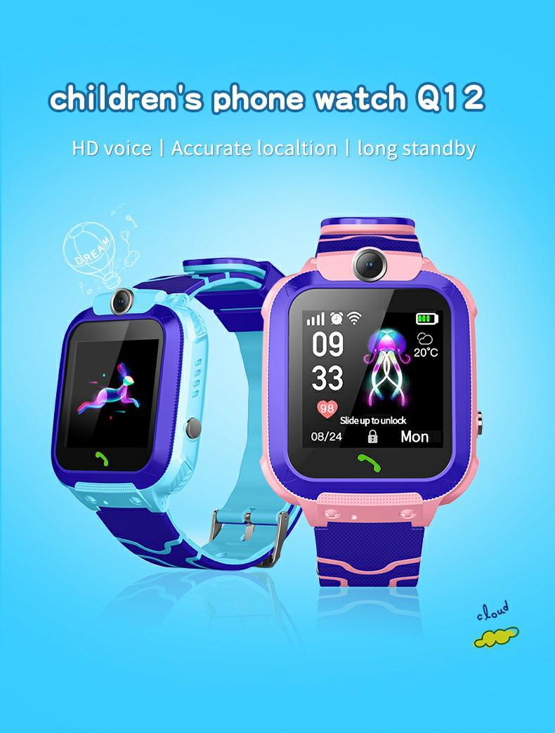 儿童電話手錶儿童定位電話手錶微聊 3
