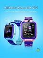 儿童电话手表儿童定位电话手表微聊 3