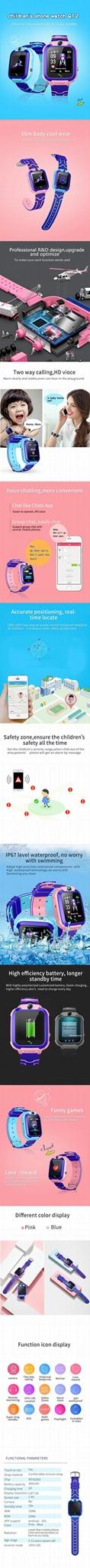 儿童电话手表儿童定位电话手表微聊 5